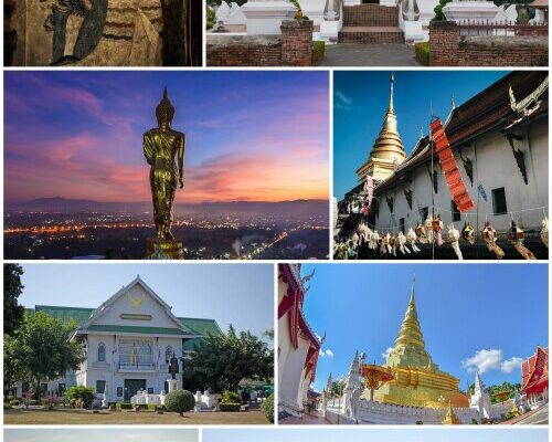 Ban Luang Thailand (TH)