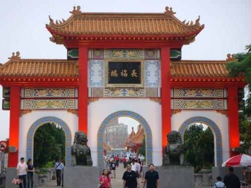 Sanxia Taiwan (TW)