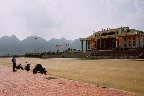 Lai Châu Vietnam (VN)