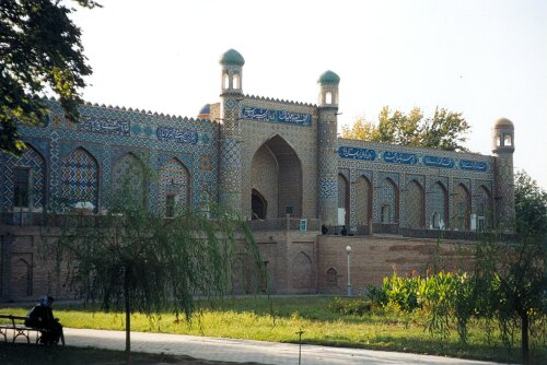 Qo'qon Uzbekistan (UZ)