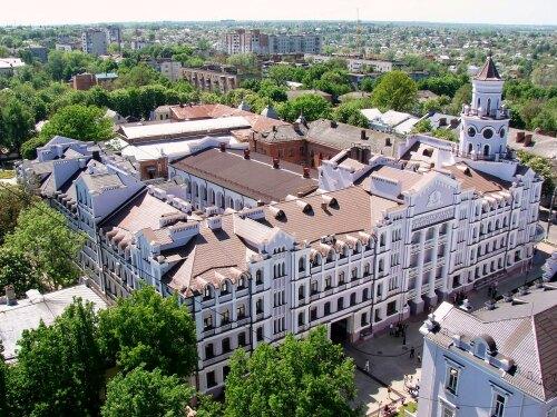 Sumy Ukraine (UA)