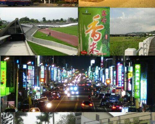 Wufeng Taiwan (TW)