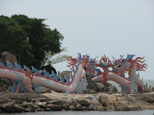 U Minh Vietnam (VN)