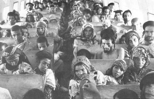 Raydah Yemen (YE)