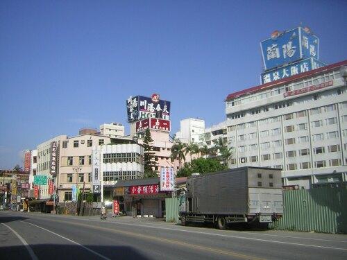Jiaoxi Taiwan (TW)