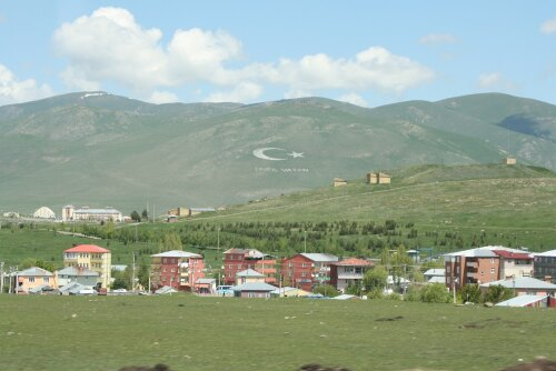 Ardahan Turkey (TR)
