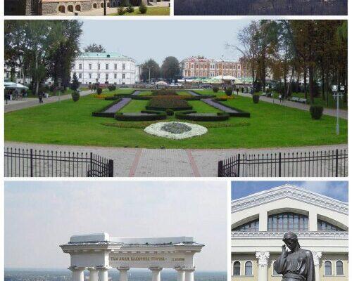 Poltava Ukraine (UA)