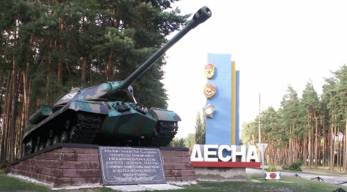 Desna Ukraine (UA)