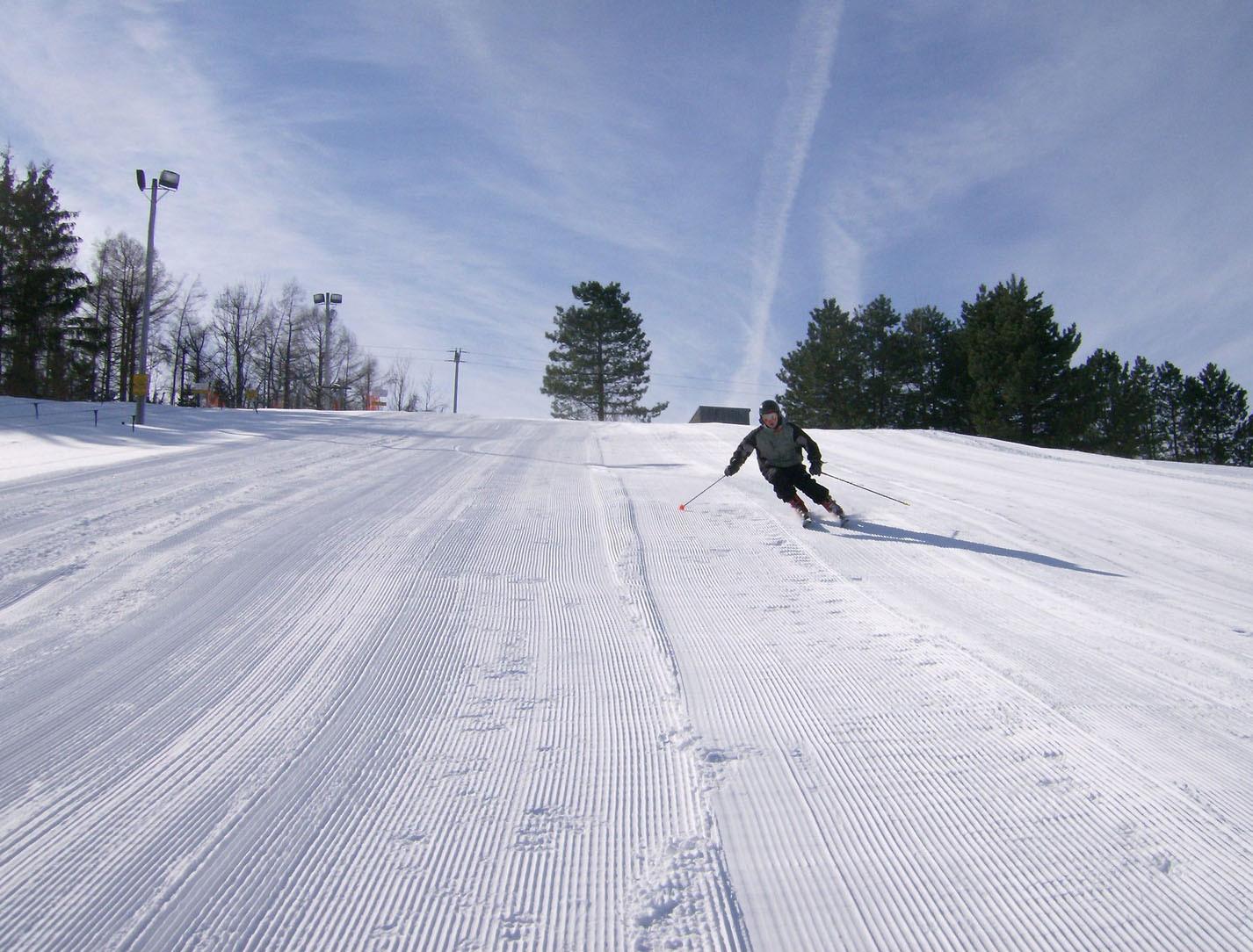trip to slope|slopes travel planner app